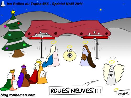 BD Roller – Les Bulles du Tophe #55 - Crèche de Noël pour slalomeur