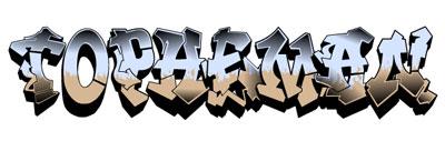 Topheman le Graffiti