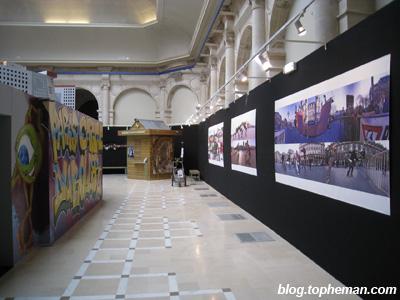 Paris, Capitale du Roller - l'Exposition
