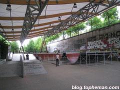 Skatepark de Bercy - Nouveaux modules